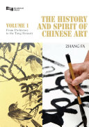The History and Spirit of Chinese Art  Volume 1