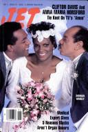Feb 5, 1990