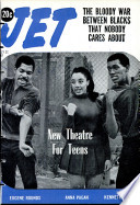27 июл 1967