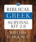 Biblical Greek Survival Kit 2  0 Book