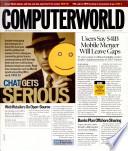 2004年2月23日