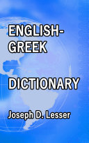 Pdf English / Greek Dictionary Telecharger