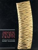 Japanese Studio Crafts