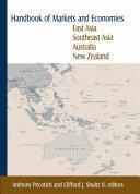 Handbook of Markets and Economies
