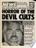 Oct 20, 1981