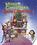 Merry Christmas  Mary Christmas