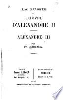 La Russie et l'œuvre d'Alexandre II, Alexandre III