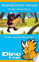 The Bear Teaches The Fox