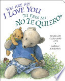 You Are My I Love You / Tú eres mi «yo te quiero»