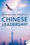 Chinese Leadership Book