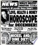 Dec 3, 2002