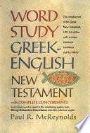 Word study Greek-English New Testament