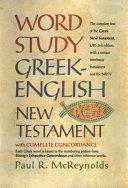 Word study Greek English New Testament