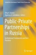 Public Private Partnerships in Russia