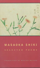 Masaoka Shiki
