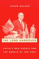 The Long Hangover