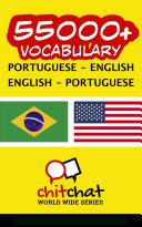 55000+ Portuguese - English English - Portuguese Vocabulary
