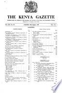 1959年8月25日