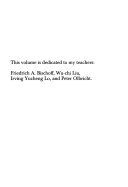 The Indiana companion to traditional Chinese literature