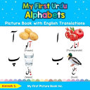 My First Urdu Alphabets Picture Book with English Translations