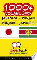 1000  Japanese   Punjabi Punjabi   Japanese Vocabulary Book