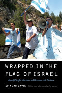 Wrapped in the Flag of Israel [Pdf/ePub] eBook