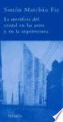 La metáfora del cristal en las artes y en la arquitectura