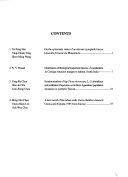 Journal Of Taiwan Museum Book PDF