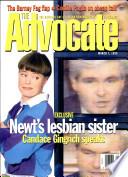 Mar 7, 1995