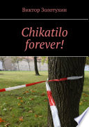Chikatilo forever!