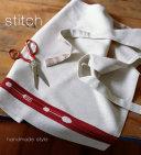 Handmade Style: Stitch