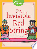 The Invisible Red String