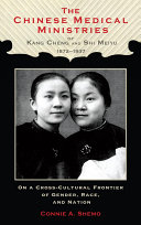 The Chinese Medical Ministries of Kang Cheng and Shi Meiyu  1872   1937
