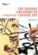 The History and Spirit of Chinese Art  2 Volume Set