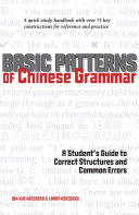Basic Patterns of Chinese Grammar [Pdf/ePub] eBook