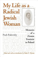 My Life as a Radical Jewish Woman