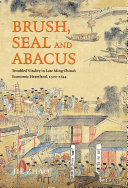 Brush  Seal and Abacus