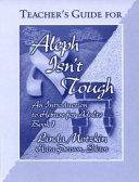 Aleph Isn t Tough