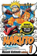 Naruto 40th Anniversary