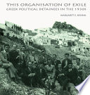 The Social Organization Of Exile