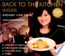 Back to The Kitchen   Anyone Can Cook   ASIAN Book
