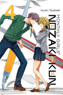 Monthly Girls' Nozaki-kun [Pdf/ePub] eBook