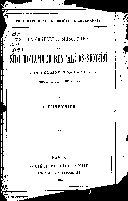 Pdf ... La Confrérie Musulmane Di Sîdi Mohammed Ben 'Alî Es-Senoûsî Et Son Domaine Géographique en L'année 1300 de L'hégire, 1883 de Notre Ère