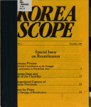 Korea Scope Book