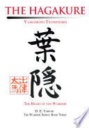 The Hagakure
