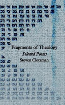 Fragments of Theology