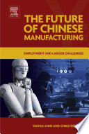 The Future of Chinese Manufacturing Book