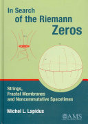 In Search of the Riemann Zeros