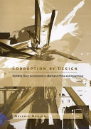 Corruption by Design [Pdf/ePub] eBook