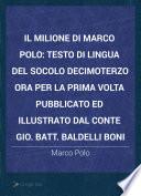 Il milione di Marco Polo